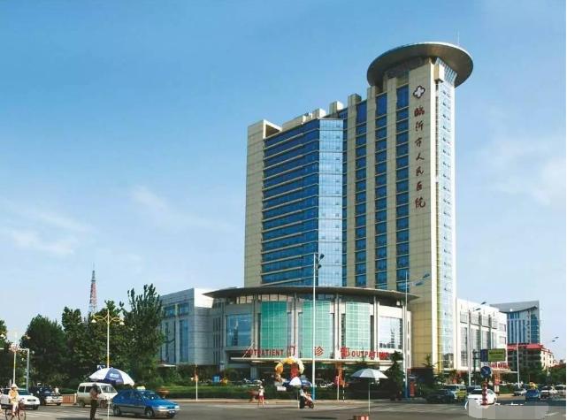 临沂市人民医院